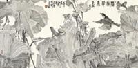 清风荷来 by zhou jingxin