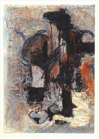 untitled by joshua neustein