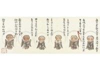 jizo (6 works) by akira akizuki