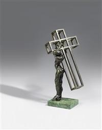christ portant sa croix/christo de cadaqués by salvador dalí