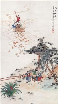 送财图 by qian xiong
