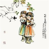 抱鹿图 by cheng shifa