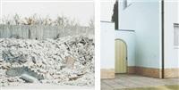 klein rampe (+ garteneingang; 2 works) by oliver boberg