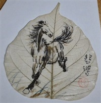 a painting of horse on leaf by xu bei hong by xu beihong