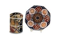 group of glazed ceramics (2 works) by ralph bacerra