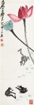 夏趣图 by qi liangzhi