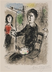 les ateliers de chagall (portfolio of 9) by marc chagall