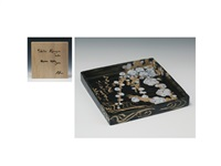white plum blossoms serving dish by ogata kenzan