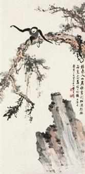 猿戏图 by huang junbi