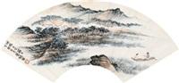 山水 扇片 设色纸本 by xiao xun