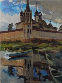 reflection of spaso-yakovlevsky monastery, rostov the great by alexander markovich imkhanitsky