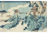 shokoku meikyo kiran kameido tenjin taikobashi by katsushika hokusai