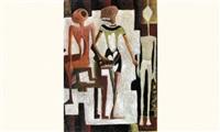 composition by abdelkebir el baidouri