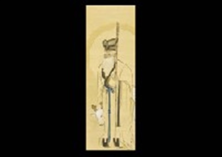 fortune old man by hirokata arai
