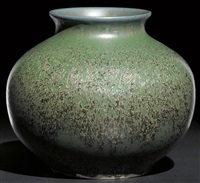 spherical vessel by grand feu art pottery