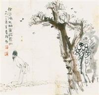 信步闲庭 by xu beihong