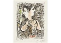 double visage by marc chagall