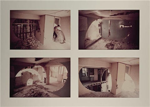 conical intersect 4 works by gordon matta clark