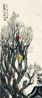 夜郎幽界8:神鸟老巢 by liyuan xiaodi
