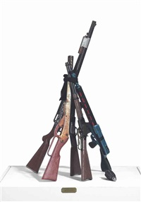 a young american's arsenal by chris burden