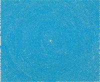 blue dome i by y.z. kami