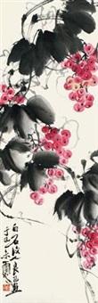 葡萄 立轴 设色纸本 by qi liangsi