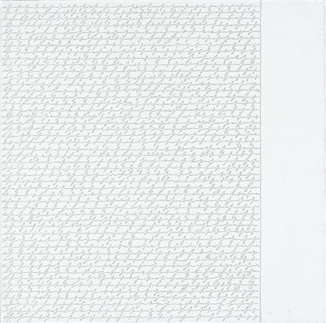 scrittura bianca con banda laterale by alfredo rapetti
