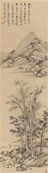 竹树远山 by xi gang