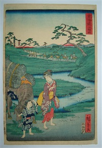oban tate-e, série du tokaido, station 40, chiryu by ando hiroshige