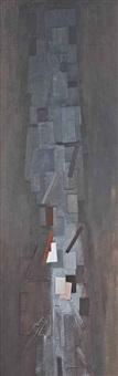billia croo (2) by wilhelmina barns-graham