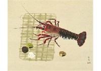 seafood by kayo yamaguchi