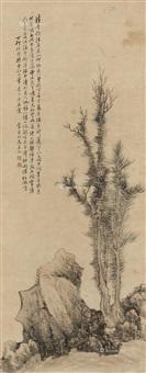 谡谡松风 by xi gang