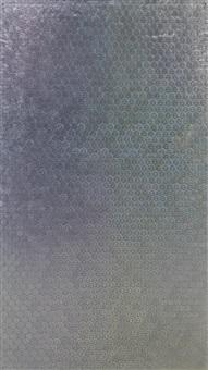 schengen visa hologram by oliver laric