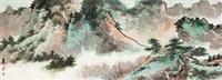 青绿山水 镜心 设色纸本 by xie zhiliu