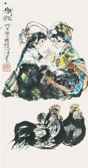 花季吉祥 by cheng shifa