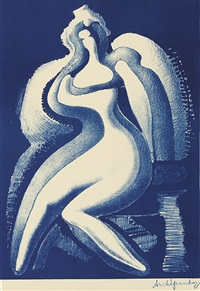 coquette by alexander archipenko