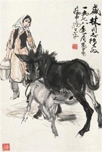 牧驴图 by huang zhou