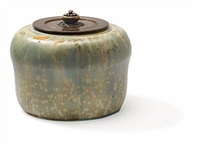 lidded jar of stoneware with lid by carl halier and knud andersen