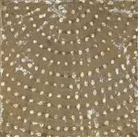 study for metallic dome by ross bleckner