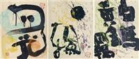 untitled (+ 2 others; 3 works) by sofu teshigahara