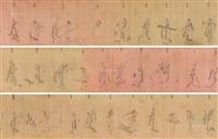 人物 手卷 纸本 by qiu ying