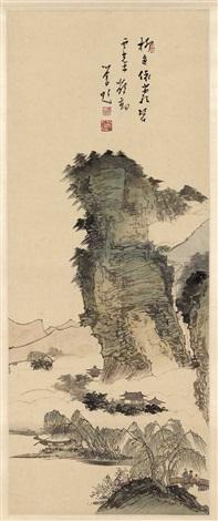 a landscape by pu ru