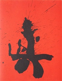 three poems: red samurai by robert motherwell