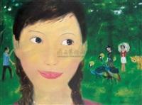 微笑 (smile) by zhang jian