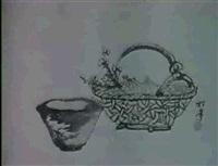 darstellung eines korbes mit fruchten und einem       kirschblutenzweig by shonen