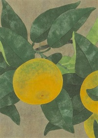 mandarin by kayo yamaguchi