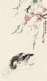 春江水暖 by ye juwu