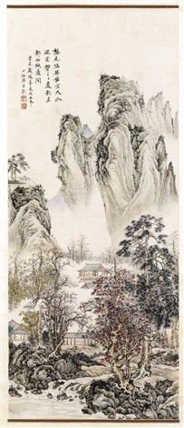 an autumn landscape by chen xiaomei