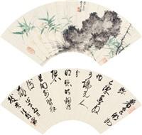 竹石图 行书自作诗 (二幅) 扇片 设色纸本 (2 works) by xie zhiliu