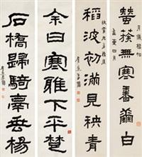 隶书七言联 (二对) 立轴 水墨纸本 (2 couplets) by li jian